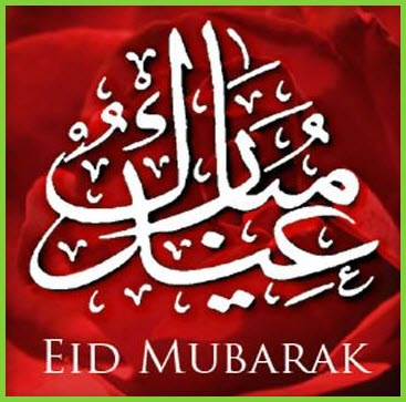 We would like to extend Eid greetings to all our readers and Muslims across the world.