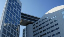 International Criminal Court (ICC) in The Hague, Netherlands
