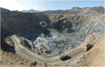 Sierra Leone:- A new government agency charged with enforcing Sierra Leone's mining laws.