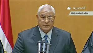 Adli Mansour, was sworn into office on Thursday