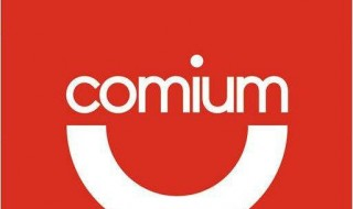 Comium-Sierra Leone