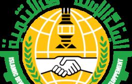 The Islamic Development Bank (IDB) projects