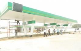 Sierra Leone National Petroleum (NP) Joins Petroleum Competition