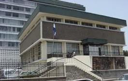 Sierra Leone Stock Exchange: A one-stock shop.