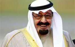 Saudi Arabia Boosts Sierra Leone's Free Health Care Initiative
