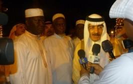Saudi Arabian Hajj Minister Invites Sierra Leone