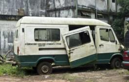 Fourah Bay College: The Decline of Sierra Leone's