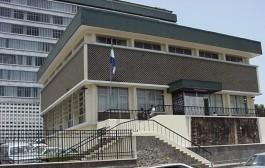 Sierra Leone News: Bank of Sierra Leone talks on $5m National Switch Project